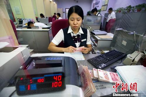 资料图:山西太原,银行工作人员正在清点货币。中新社记者 张云 摄