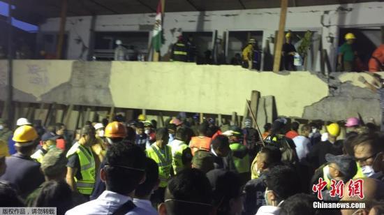 资料图:当地时间9月19日,墨西哥中部莫雷洛斯州发生7.1级地震,造成大量建筑物坍塌,众多居民被困在废墟下面。图为墨西哥地震救援工作者在墨西哥城Rébsamen学校展开。