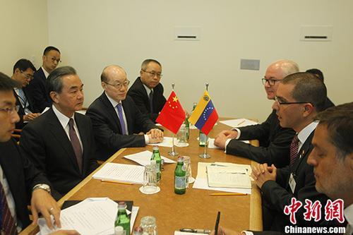 当地时间9月19日,中国外交部长王毅在纽约出席联合国大会期间会见委内瑞拉外交部长阿雷亚萨。 中新社记者 马德林 摄