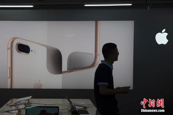 苹果最新手机iPhone8。<a target='_blank' href='http://www.chinanews.com/'>中新社</a>记者 张云 摄