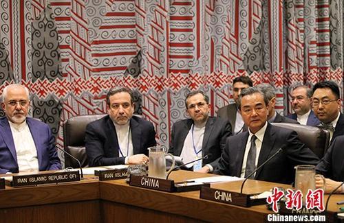 当地时间9月20日,中国外交部长王毅在纽约联合国总部出席六国与伊朗外长会议。 中新社记者 马德林 摄