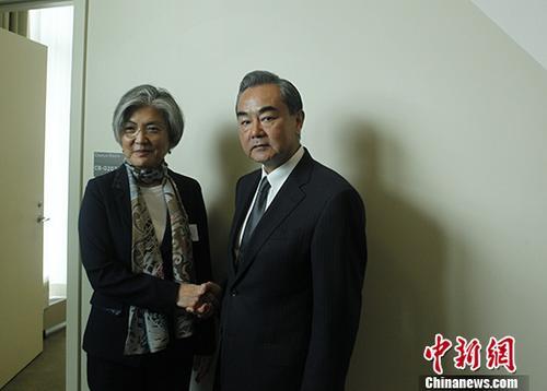 9月20日,中国外交部长王毅在纽约出席联合国大会期间会见韩国外交部长康京和。 中新社记者 马德林 摄