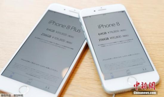 """iPhone8""""冷热交加"""" 苹果已不再是全球用户首选机"""