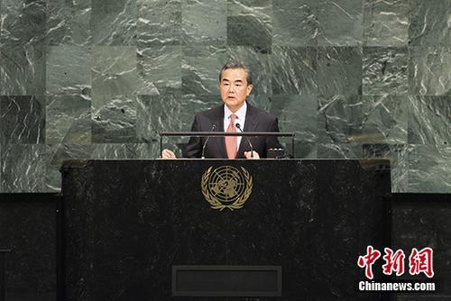 9月21日,中国外交部长王毅在纽约联合国总部出席72届联大一般性辩论并发言。 中新社记者 马德林 摄
