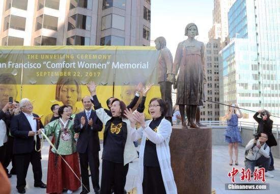 资料图:当地时间2017年9月22日,美国旧金山市圣玛丽广场,慰安妇雕像揭幕仪式隆重举行,这也是美国主要大城市第一座慰安妇雕像。 中新社记者 刘丹 摄
