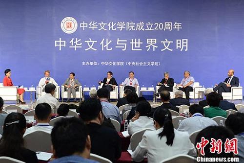 """9月23日,中华文化学院成立20周年大会暨""""中华文化与世界文明""""论坛在北京举办。图为论坛现场,著名主持人杨澜(左一)主持中外学者嘉宾对话环节。 中新社记者 张晓曦 摄"""