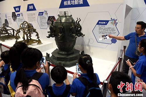"""9月23日,""""创科博览2017""""举行传媒预览。 中新社记者 谭达明 摄"""