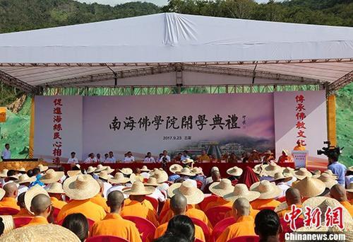 9月23日,海南三亚,南海佛学院举行开学典礼。 中新社记者 尹海明 摄