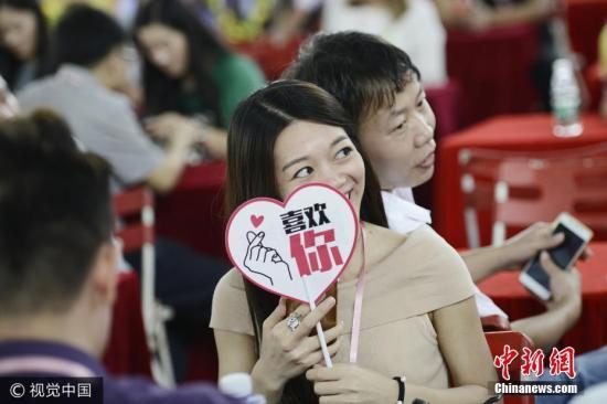 资料图:广东东莞举办粤港万人相亲会,来自粤港地区数千名单身男女慕名前来,为脱单而战。 图片来源:视觉中国