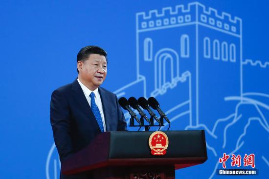 9月26日,中国国家主席习近平在北京国家会议中心出席国际刑警组织第86届全体大会开幕式并发表题为《坚持合作创新法治共赢 携手开展全球安全治理》的主旨演讲。<a target='_blank' href='http://www.chinanews.com/'>中新社</a>记者 杜洋 摄