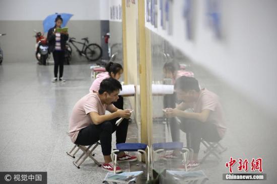 """2018考研报名今日正式开始别再""""纠结""""这些问题"""