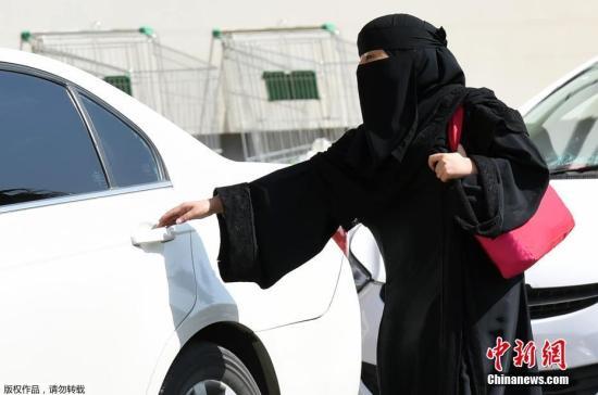 资料图:此前沙特是世界上唯一一个禁止女性驾驶车辆的国家,有女性团体不断呼吁放开对此的管制,此次允许女性驾车也被外界视为沙特社会近年来逐渐重视女性权利的重要标志。图为一名沙特女性准备上车。(资料图)
