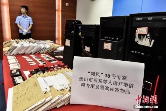 资料图:广东省公安厅内展示的涉案物品。/p中新社记者 陈骥�F 摄