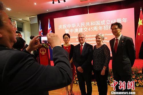 当地时间9月28日晚,中国驻悉尼总领馆举行招待会,庆祝中华人民共和国成立68周年暨中澳建交45周年。图为中国驻悉尼总领事顾小杰夫妇与当地政要合影。 中新社记者 陶社兰 摄