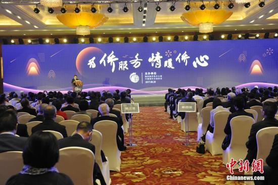 """9月29日,中国国务院侨务办公室、中国海外交流协会在北京举办""""为侨服务日""""活动,来自83个国家和地区的537位侨界代表及国内相关部门负责人共庆中华人民共和国成立68周年。图为活动现场。记者 富宇 摄"""