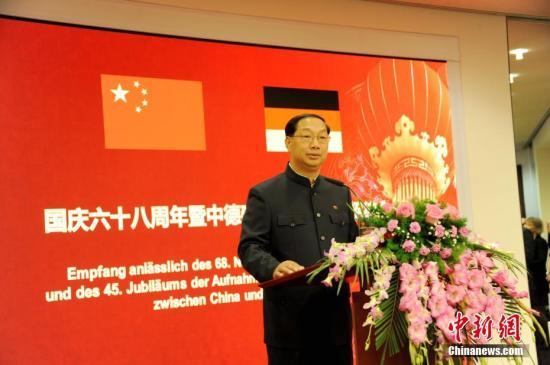 资料图:中国驻德国大使史明德致辞。/p中新社记者 彭大伟 摄