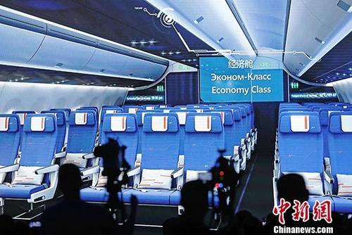 9月29日,中俄国际商用飞机有限责任公司(CRAIC)在中国商飞公司举行宽体客机项目命名正式发布仪式,仪式同时首次对外公开合资公司LOGO。仪式宣布中俄联合远程宽体客机正式命名为CR929。 <a target='_blank' href='http://www.chinanews.com/'>中新社</a>记者 殷立勤 摄