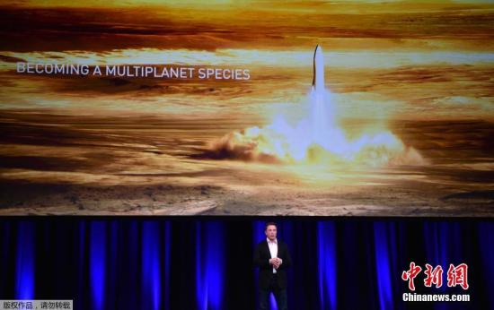 资料图:当地时间9月29日,美国太空探索技术公司SpaceX首席执行官伊隆·马斯克在澳大利亚阿德莱德举行的第68届国际宇航大会上发表演讲。马斯克称,SpaceX的新型火箭BFR时速最高可达2.9万公里,我们可以利用它在一个小时内到达地球上的任何一个地方。按这个速度计算,从美国纽约到上海大概只需要39分钟。他还在会上展示了SpaceX的月球和火星计划,包括为国际空间站提供补给,登陆月球,并在2022年开始登陆火星任务。