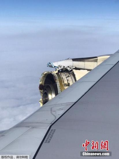 当地时间9月30日,法航一架由巴黎飞往洛杉矶的空中巴士A380班机,飞越大西洋期间有引擎在空中解体,之后飞机在加拿大小镇古斯贝的机场紧急降落。