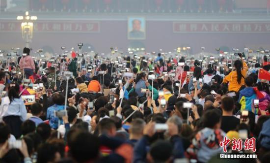 国庆首日约10万人看升旗 天安门广场升旗仪式视频观看