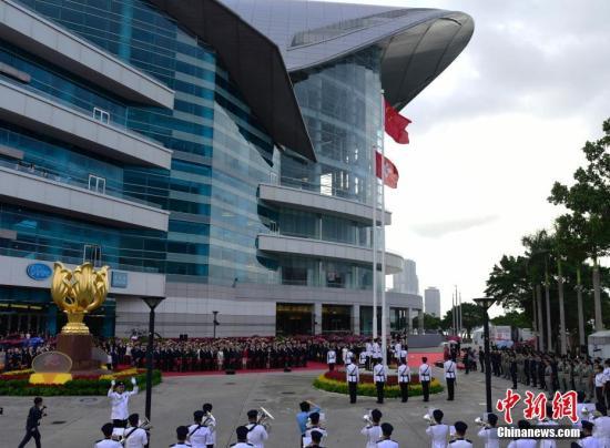 香港赛马会动画玄机图