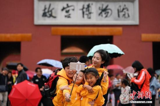 10月2日,北京小雨,游客在故宫博物院游览。记者 杜洋 摄
