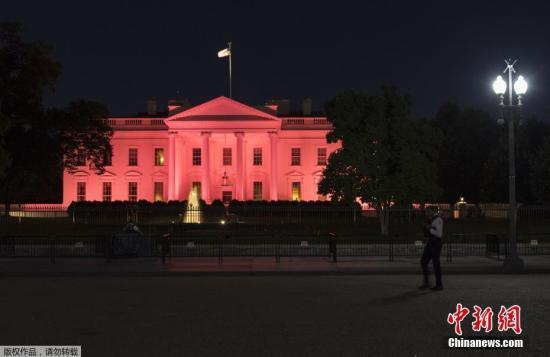 """当地时间10月1日,美国华盛顿白宫为""""乳腺癌防治宣传月""""点亮粉红色灯光。"""