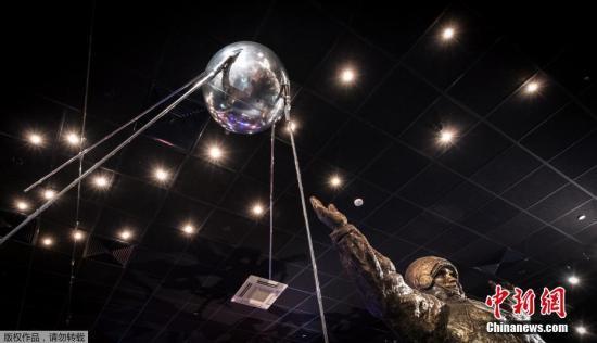 1957年10月4日世界上第一颗人造卫星在拜科努尔航天中心成功发射升空。当地时间10月3日,俄罗斯莫斯科历史博物馆展出这颗人造卫星的复刻版,纪念人类历史上这一重要的日子。