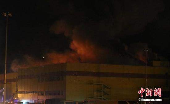 """当地时间10月8日,莫斯科一家名为""""辛迪加(SINDIKA)""""的大型商场发生火灾。俄紧急情况部发布消息称,目前商场过火面积已达到了5.5万平方米,3000余人被疏散。 中新社记者 王修君 摄"""