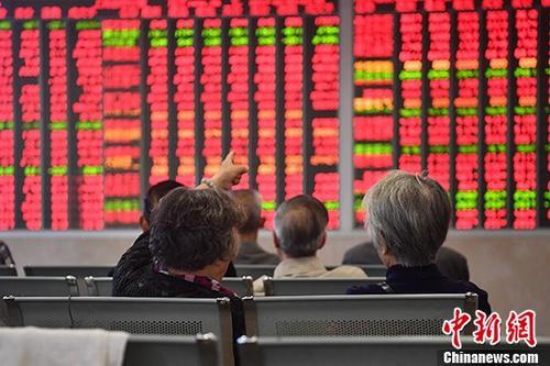 资料图:股民关注大盘走势。 中新社记者 张浪 摄