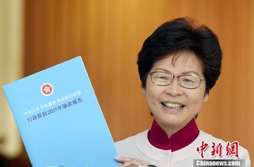 10月10日,香港特区行政长官林郑月娥上任百余日,当日介绍特区新一届政府就任首100天的工作进展。中新社记者 谭达明 摄