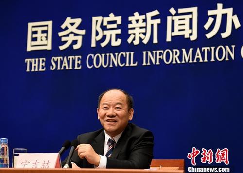 统计局:中国经济新常态特征更明显出现三方面变化