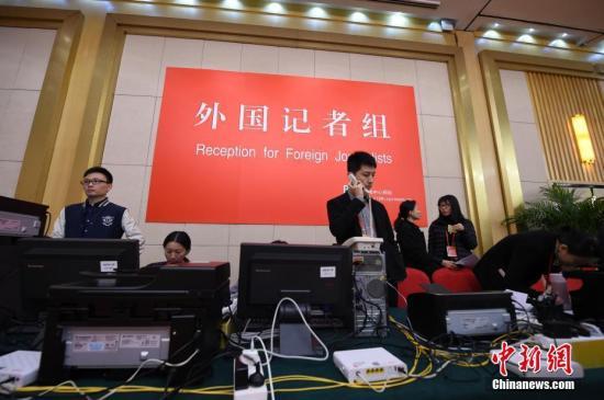 10月11日,设在北京梅地亚宾馆的中国共产党第十九次全国代表大会新闻中心正式启动对外接待服务,开始为采访十九大的境内外记者发放采访证件、受理采访申请、安排参加大会采访活动等。 中新社记者 侯宇 摄