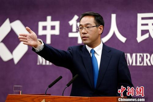 资料图:商务部新闻发言人高峰。<a target='_blank' href='http://www.chinanews.com/'>中新社</a>记者 李慧思 摄