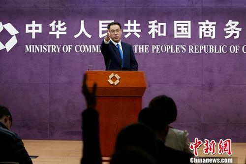 商务部新闻发言人高峰。<a target='_blank' href='http://www.chinanews.com/'>中新社</a>记者 李慧思 摄