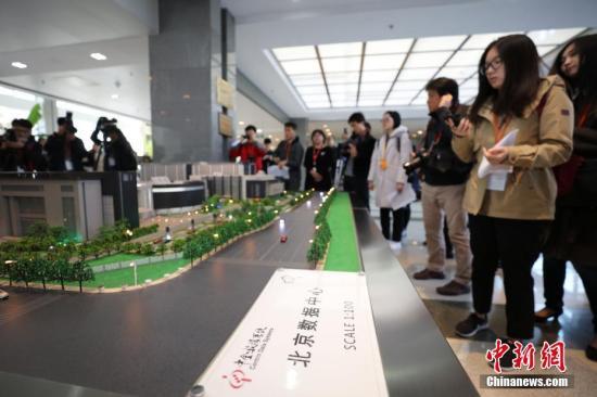 资料图。 中新社记者 杨可佳 摄