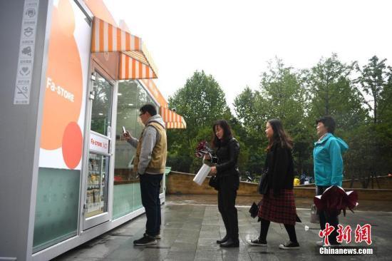 """资料图:""""无人超市""""。 <a target='_blank' href='http://www.chinanews.com/'>中新社</a>记者 韩苏原 摄"""