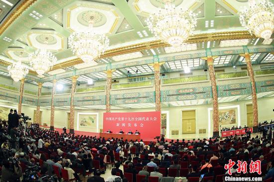 10月17日,中国共产党第十九次全国代表大会新闻发言人庹震在北京人民大会堂举行新闻发布会。 <a target='_blank' href='http://www.chinanews.com/'>中新社</a>记者 盛佳鹏 摄
