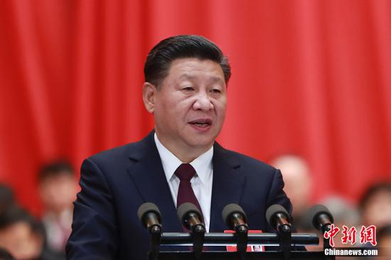 10月18日上午,中国共产党第十九次全国代表大会在北京人民大会堂开幕。习近平代表第十八届中央委员会向大会作报告。 中新社记者 盛佳鹏 摄