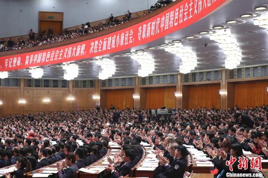 10月18日,中国共产党第十九次全国代表大会在北京人民大会堂开幕。习近平代表第十八届中央委员会向大会作了题为《决胜全面建成小康社会 夺取新时代中国特色社会主义伟大胜利》的报告。 <a target='_blank' href='http://www.chinanews.com/'>中新社</a>记者 盛佳鹏 摄