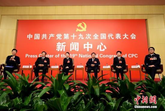 10月19日,中国共产党十九大新闻中心在北京梅地亚中心举行集体采访。中新社记者 侯宇 摄
