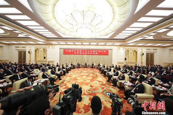 10月19日,中国共产党第十九次全国代表大会中央国家机关代表团讨论向中外记者开放。 记者 盛佳鹏 摄