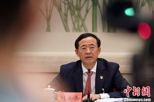 资料图:中国证监会主席刘士余。/p中新社记者 毛建军 摄
