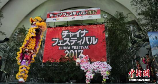 """10月21日,由中国驻日本大使馆和""""2017中国节""""实行委员会主办的大型交流活动""""2017中国节""""在东京代代木公园盛大开幕。武术、舞狮、戏曲等充满中国元素的表演一一亮相,上演了一场场""""最炫民族风""""。中新社记者 吕少威 摄"""