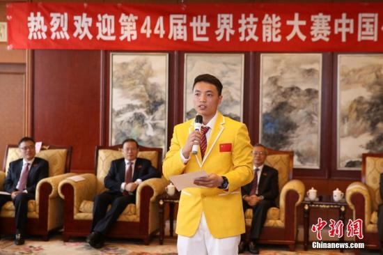 图为选手代表发言。中新社记者 韩海丹 摄