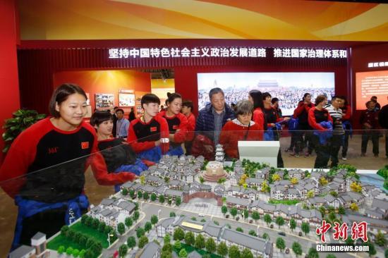 """10月23日,七百余名体育运动员在北京参观""""砥砺奋进的五年""""大型成就展。 中新社记者 韩海丹 摄"""