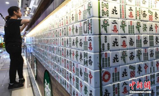 Want this sales job? Learn to play Mahjong