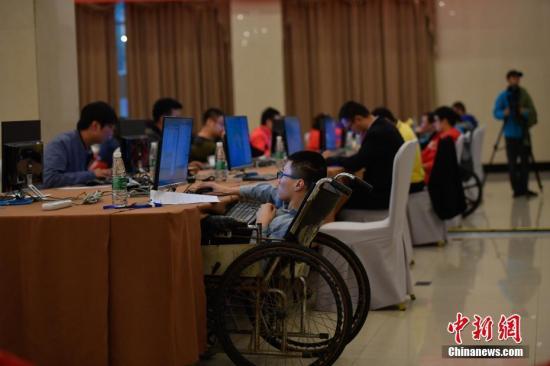 资料图:全国残疾人岗位精英职业技能竞赛。中新社记者 刘冉阳 摄