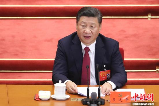 10月24日,中国共产党第十九次全国代表大会在北京人民大会堂闭幕。大会完成各项议程后,习近平发表了重要讲话。 <a target='_blank' href='http://www.chinanews.com/'>中新社</a>记者 盛佳鹏 摄