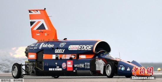 """当地时间10月26日,由英国皇家空军联队(Royal Air Force Wing)指挥官安迪·格林(Andy Green)驾驶的""""猎犬""""超音速汽车在纽基机场进行测试。该车的实验目标是在2019年打破目前在南非的世界陆地最快速度记录。"""